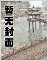 重生星际之凤九娘最新章节列表,重生星际之凤九娘全文阅读